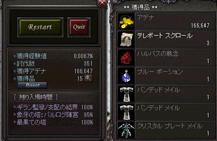 LinC0010