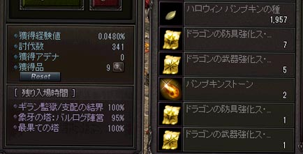 LinC0043
