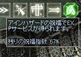 LinC0002 copy
