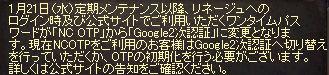 LinC0029のコピー