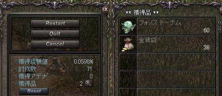 LinC0004のコピー
