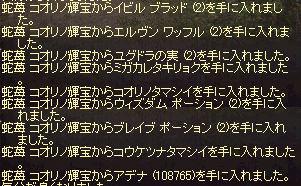 LinC0026 copy
