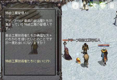 LinC0005 copy