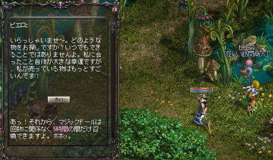 LinC0003 copy