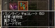 LinC0037のコピー
