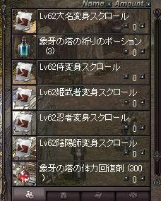 LinC0012 copy