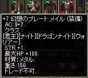 LinC0046のコピー
