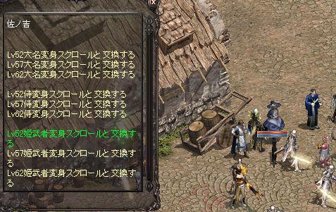 LinC0011 copy