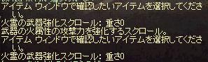 LinC0000のコピー
