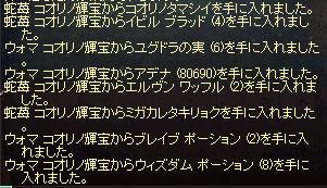LinC0073 copy