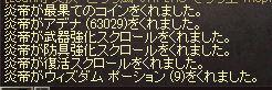 LinC0034 copy