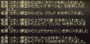 LinC0020 copy