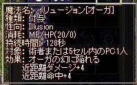 LinC0063
