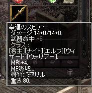 LinC0002のコピー