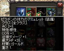 LinC0231