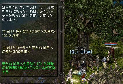 LinC0092 copy