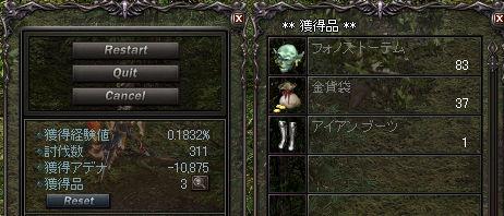 LinC0007のコピー