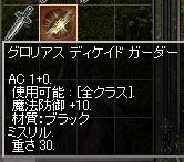 LinC0093 copy