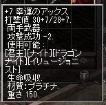 LinC0006 copy