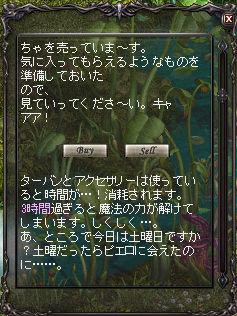LinC0017 copy