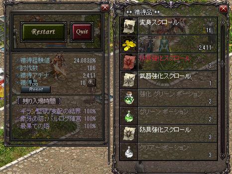 LinC0101