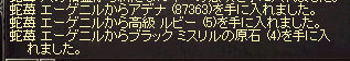 LinC0062 copy