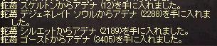 LinC0019 copy