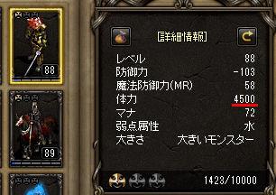 LinC0087