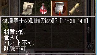 WS000016