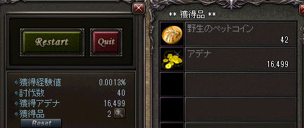 LinC0002