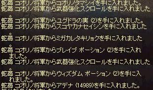 LinC0030 copy