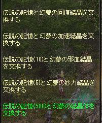 LinC0016 copy