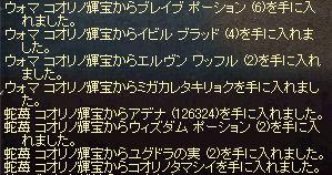LinC0025 copy