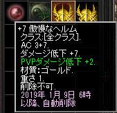 LinC0230