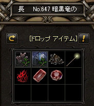 LinC0015