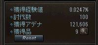 LinC0188
