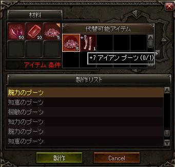 LinC0031