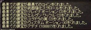 LinC0015 copy2