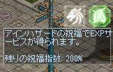 LinC0061