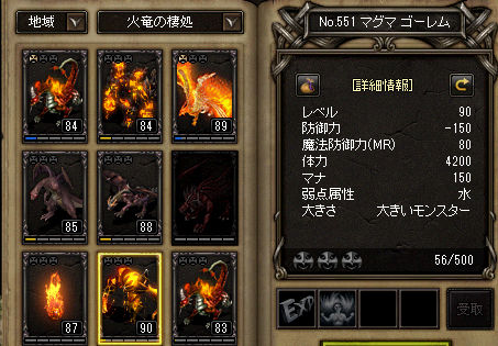 LinC0008