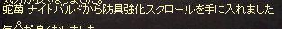 LinC0009 copy
