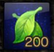 祝福200