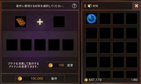 オリムギャンブル
