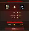20190930075850