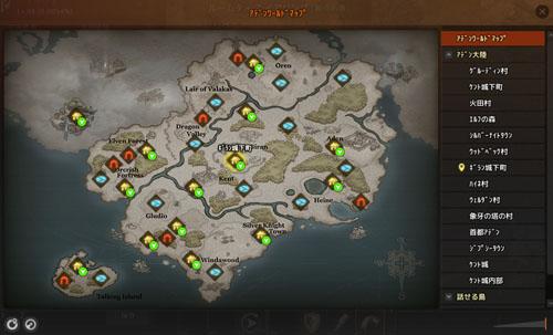 アデンワールドマップ