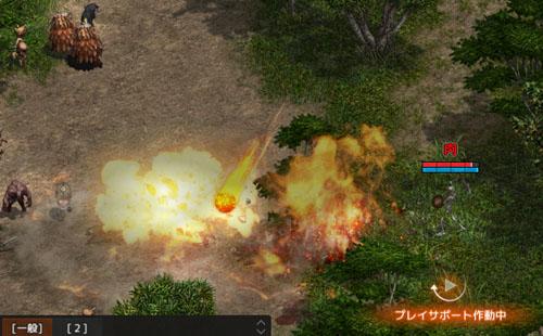 爆弾イベント