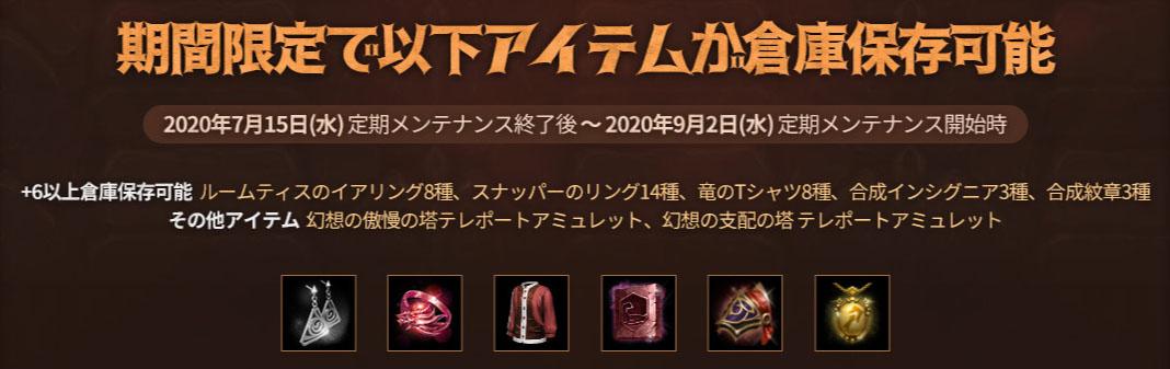 https://cdn-ak.f.st-hatena.com/images/fotolife/H/Hi_Jin58/20200901/20200901200310.jpg