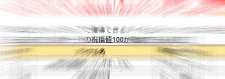 葉っぱ100