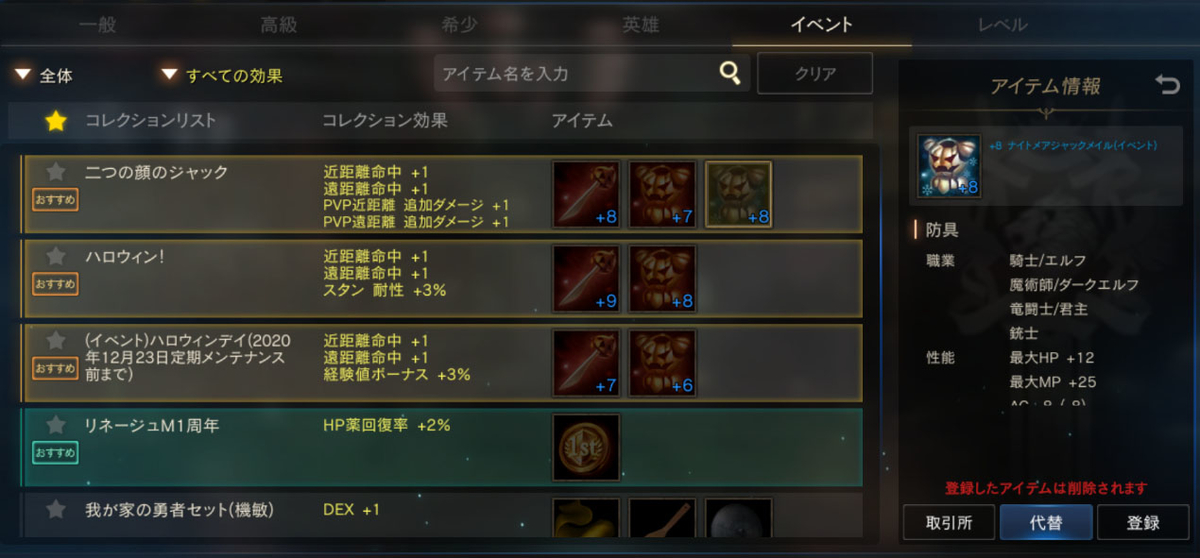 https://cdn-ak.f.st-hatena.com/images/fotolife/H/Hi_Jin58/20201028/20201028093147.jpg