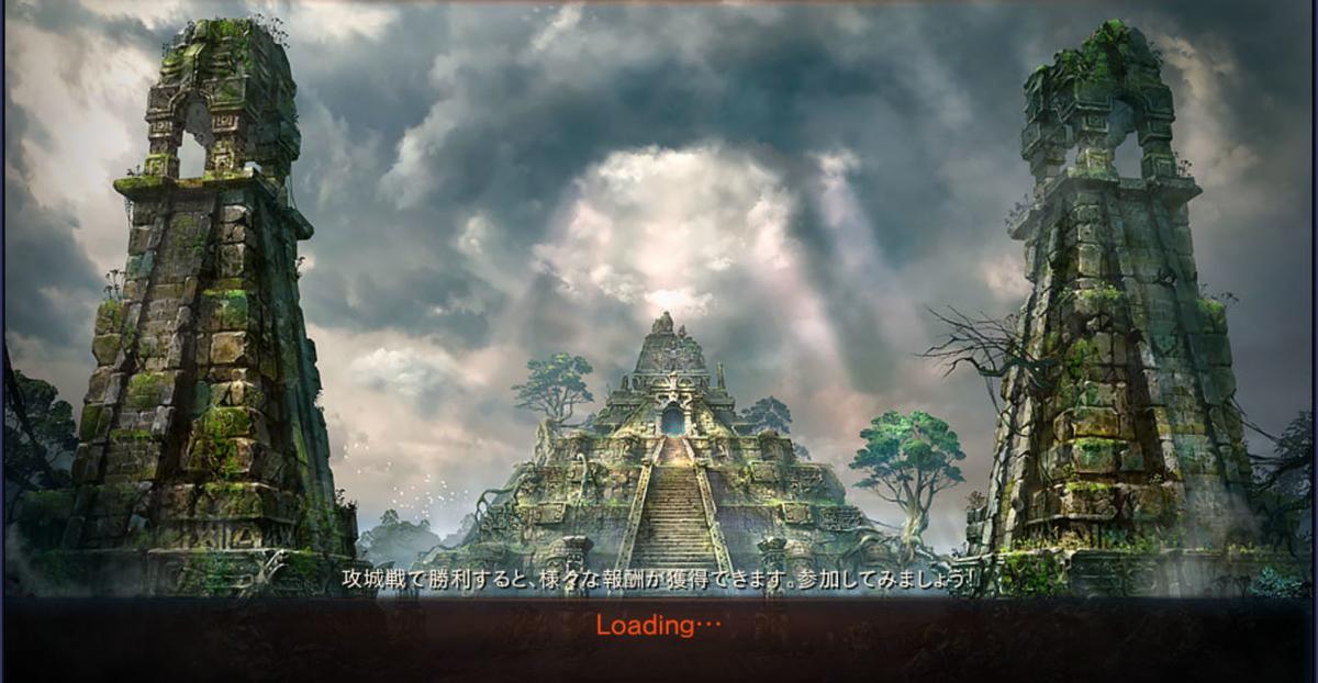 ティカル寺院